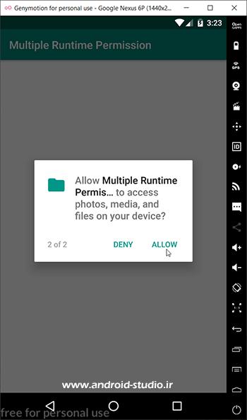 درخواست مجوزهای دسترسی به دوربین و کارت حافظه از کاربر