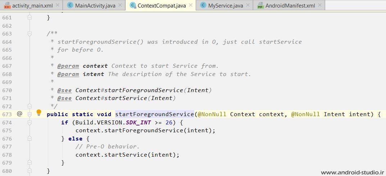استفاده از ContextCompat برای مدیریت نحوه فراخوانی Service در نسخههای مختلف اندروید