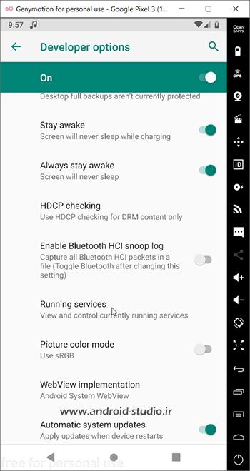 لیست Running Services در اندروید 6 و بالاتر