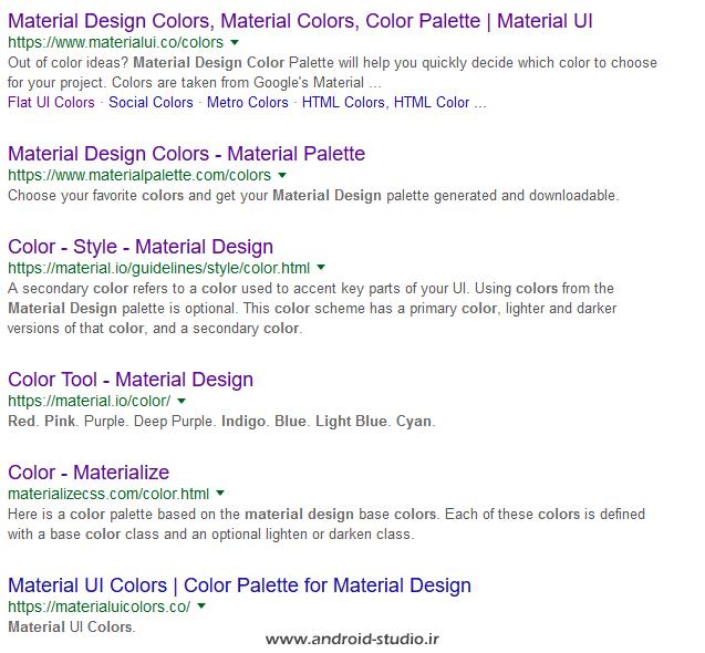وب سایتهای مرجع متریال دیزاین