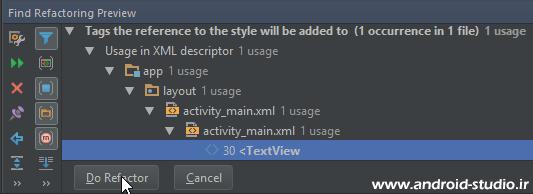 extract کردن استایل در اندروید