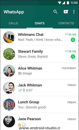 مثال اپلیکیشن اندرویدی WhatsApp برای استفاده TabLayout و ViewPager