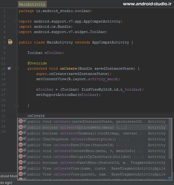 اضافه کردن متد onCreateOptionsMenu به اکتیویتی