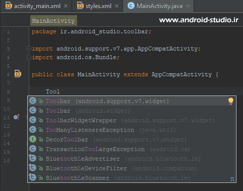 ساخت یک نمونه از Toolbar در اکتیویتی