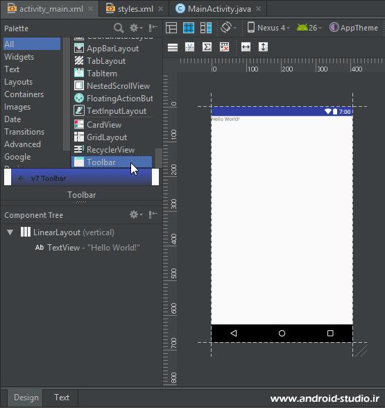 اضافه کردن Toolbar به اکتیویتی