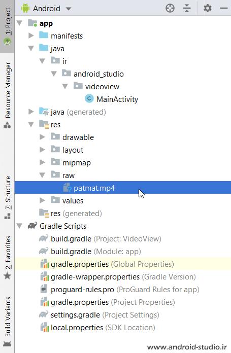 اضافه کردن فایل ویدئو به پوشه raw پروژه اندروید