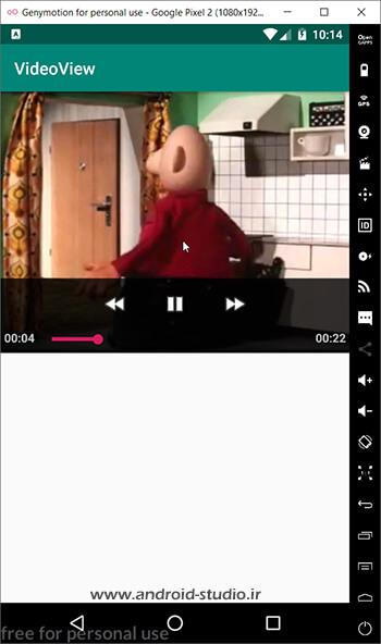 ذخیره موقعیت فعلی ویدئوی در حال پخش توسط متد onSaveInstanceState